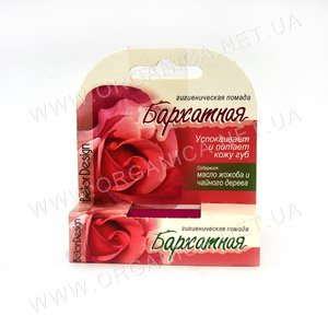 "Купить BelorDesign Lip Balm Гигиеническая помада ""Бархатная"" в Украине"