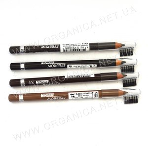 Купить Luxvisage Eyebrow Pencil Карандаш для бровей в Украине